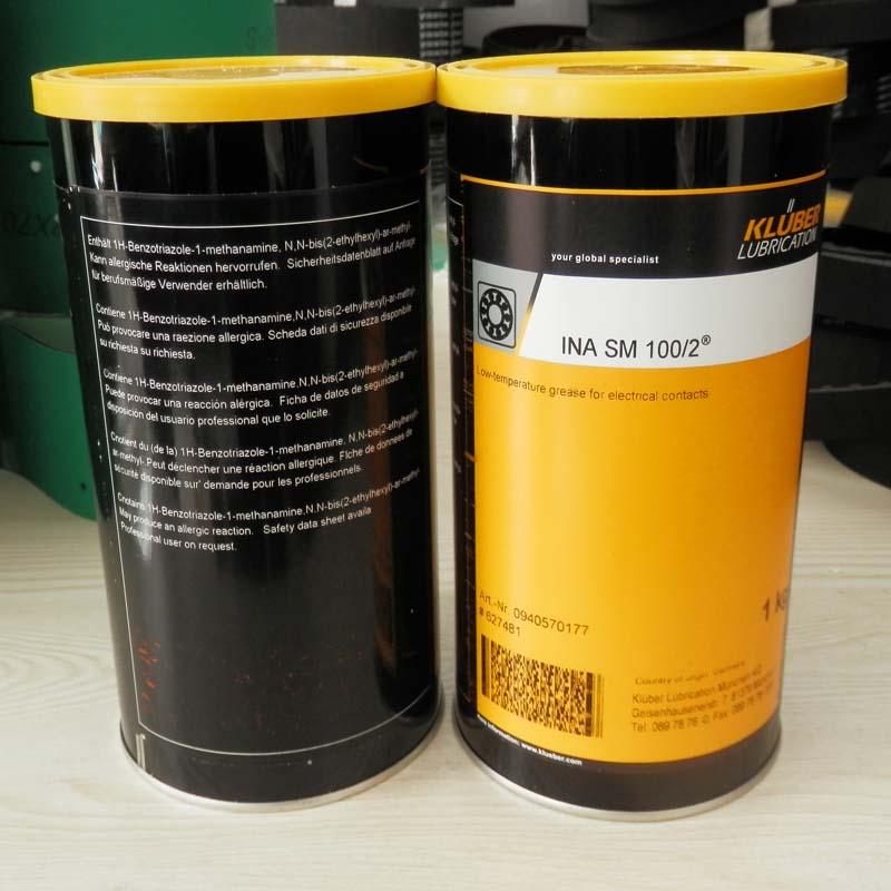 润滑油与润滑脂的区别?