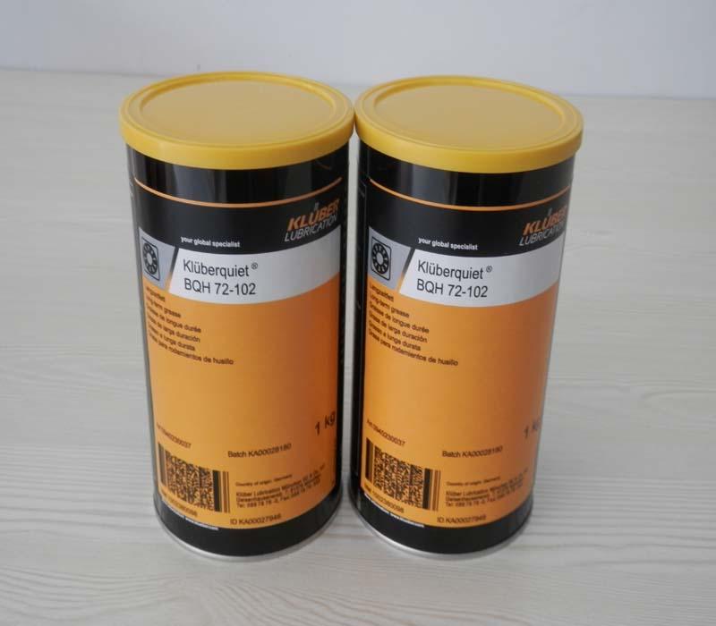 德国克鲁勃BQH72-102合成高温润滑脂