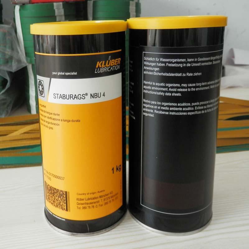 润滑油脂的生产工艺
