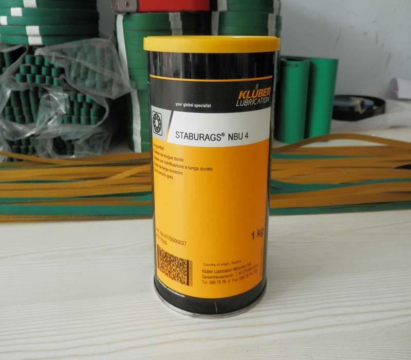 克鲁勃油脂NBU4