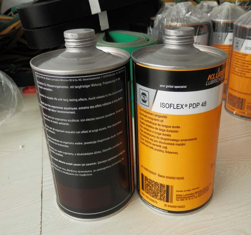 原装进口油脂POP48