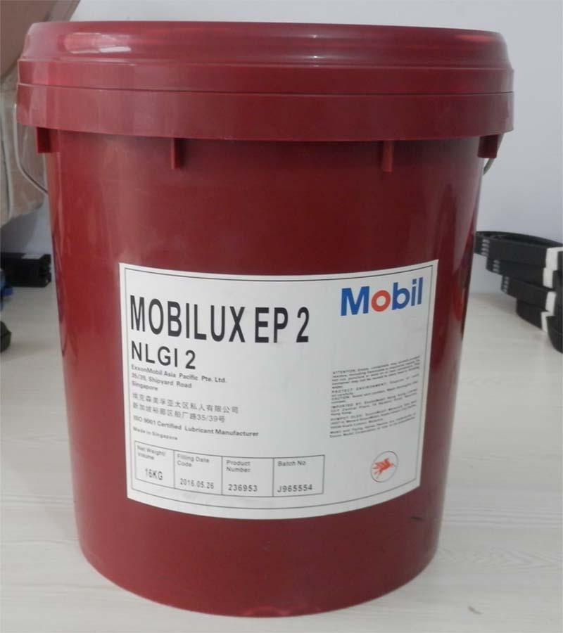 美孚EP2润滑脂特性如何?