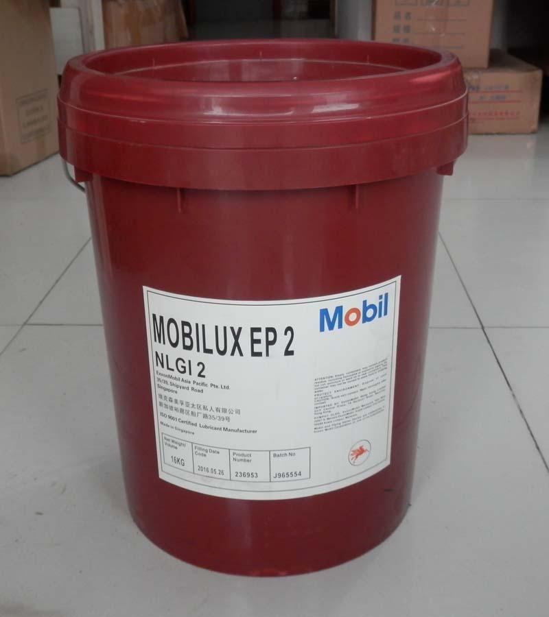 美孚进口油脂NLGI2