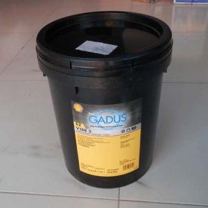 壳牌进口油脂s2-v100-3