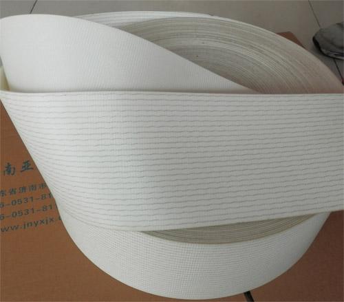 气流纺专用双白色排杂带