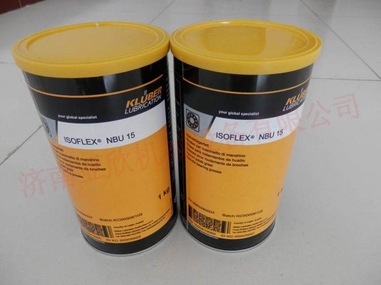 克鲁勃NBU15应用