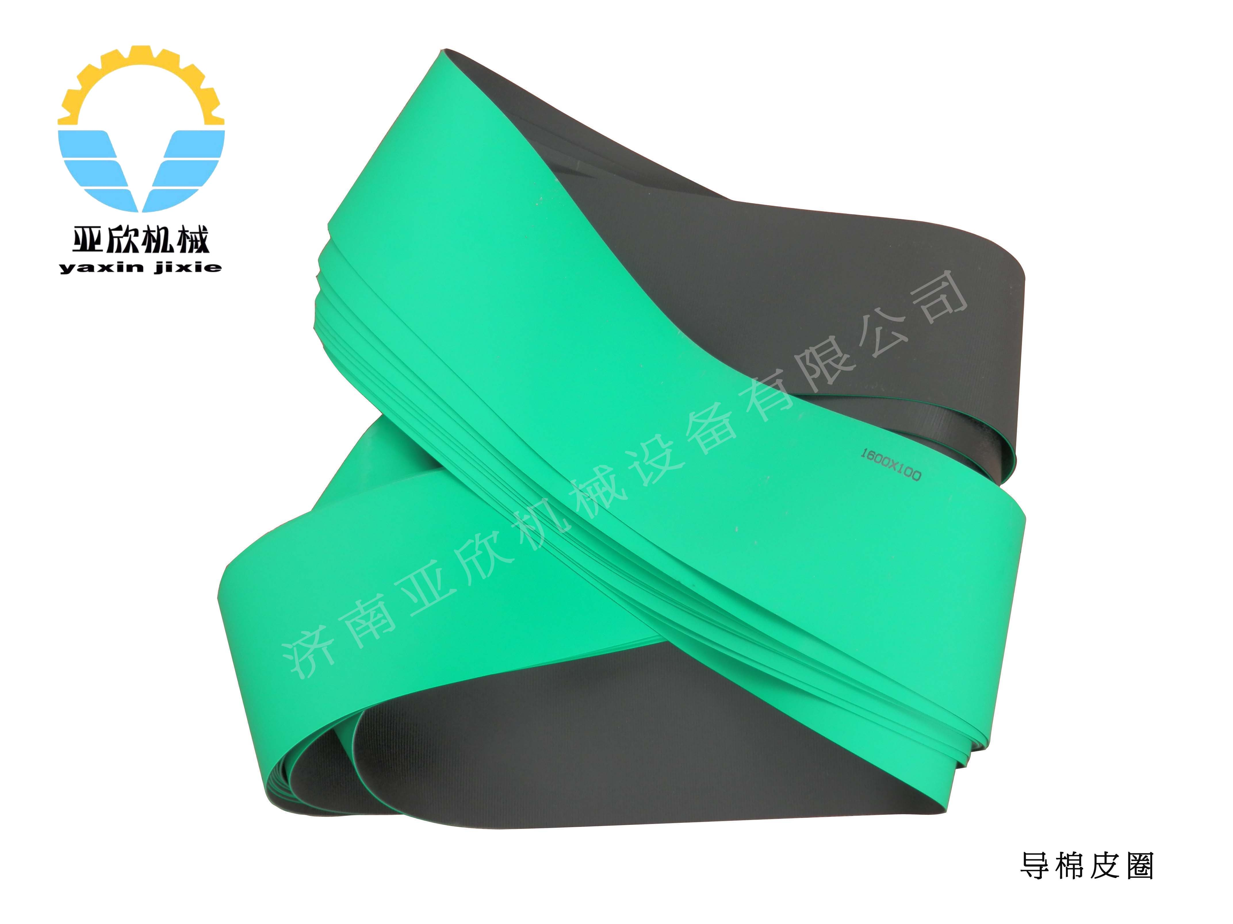 导棉皮圈工业皮带厂家直销规格型号齐全可定制