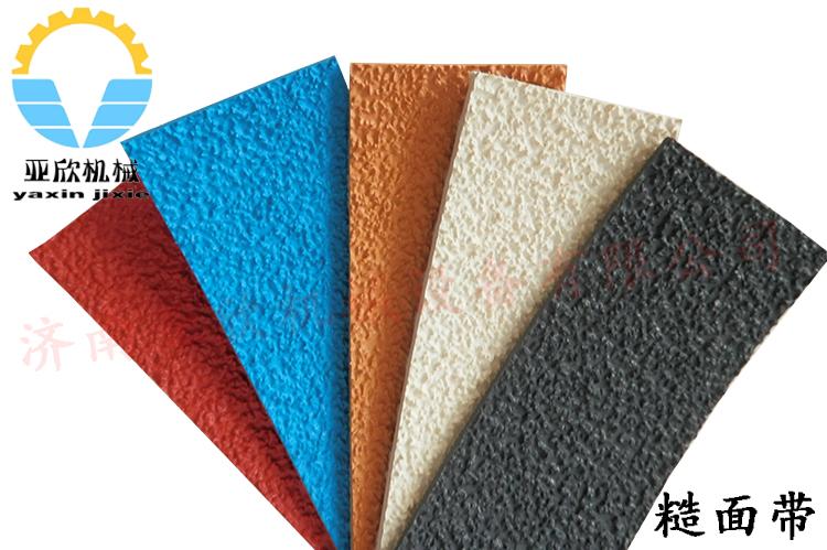 糙面带粒面带糙面皮工业皮带生产厂家直销