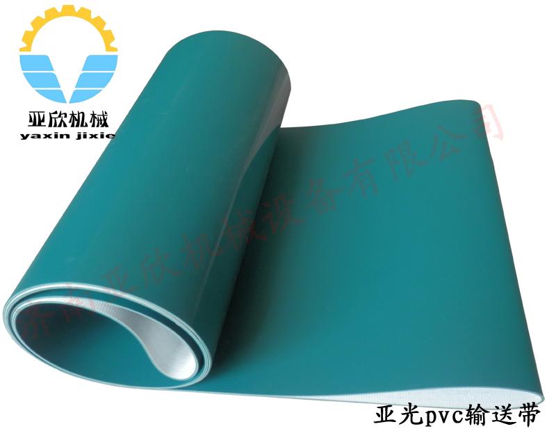 PVC材质与PU材质的鉴别方法