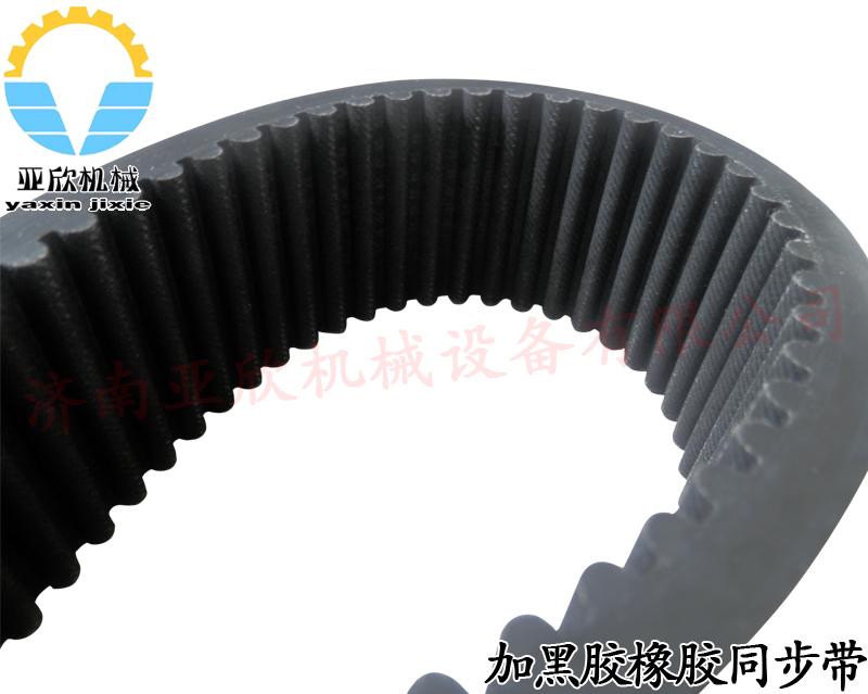 橡胶同步齿形带的传动原理