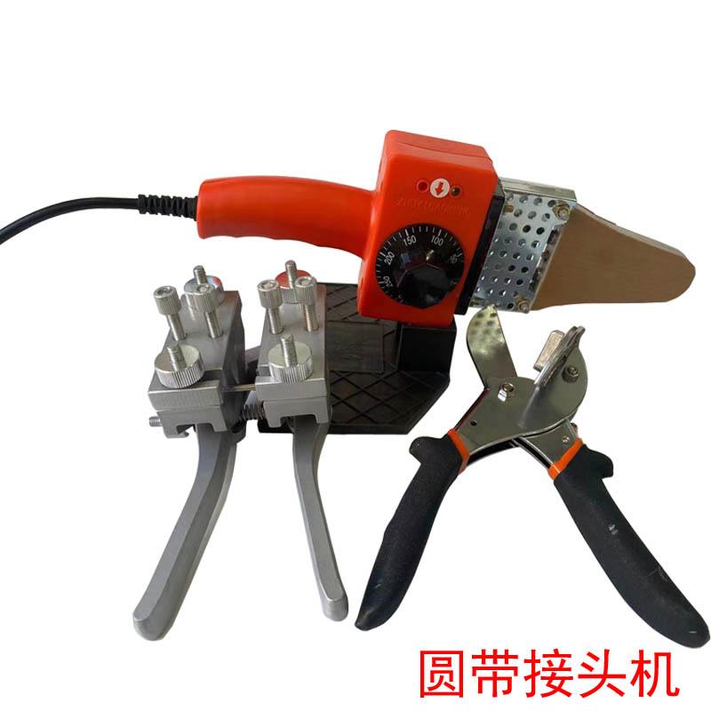小巧方便接头结实操作简单的圆带接头机