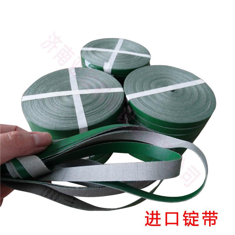 细纱机捻线机节能静电锭带