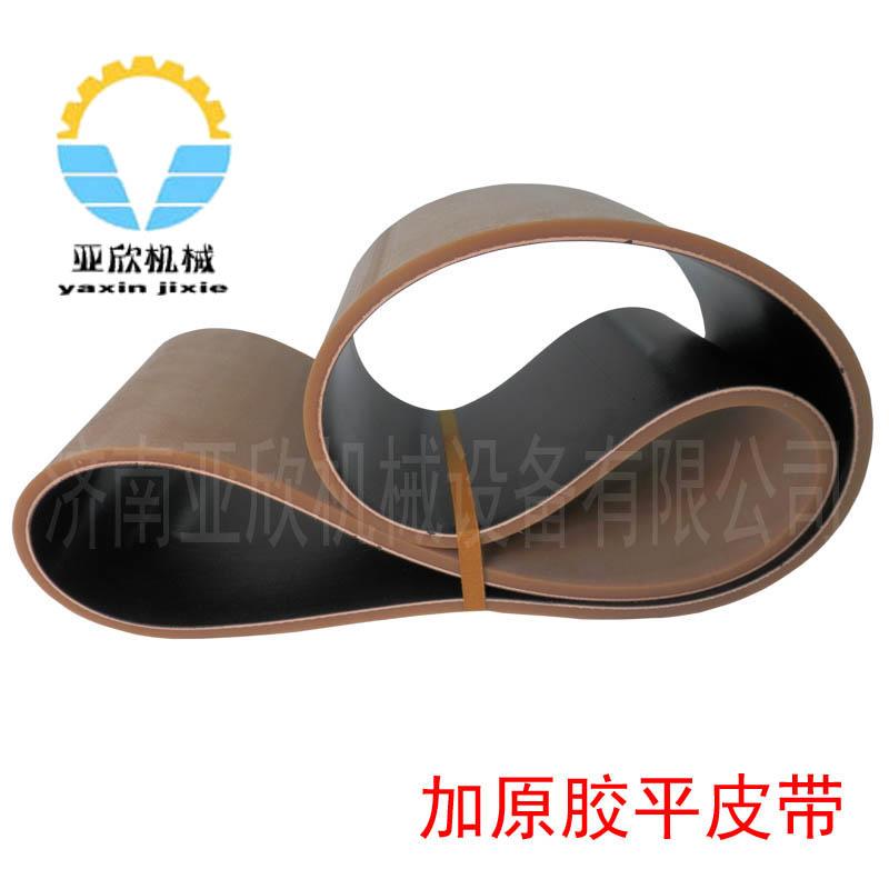 尼龙片基带高速转动传动平皮带