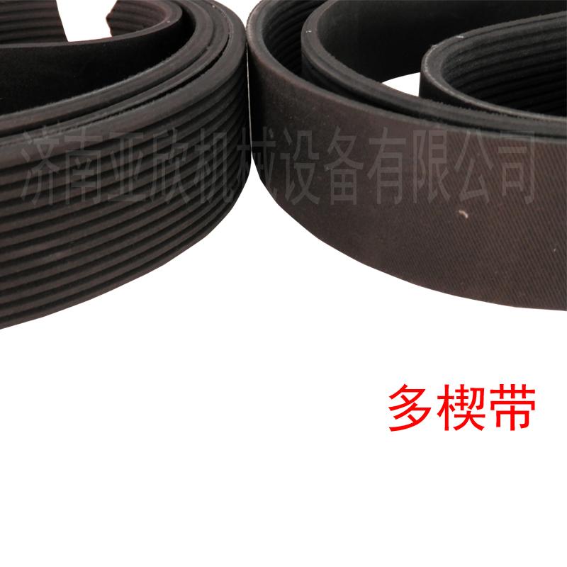传动能力大消除带长度不匀伸长率小且使用寿命长的多楔带